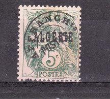 ALGERIE YT 2 PREOBLITERE Neuf ** - Unused Stamps