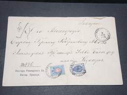 RUSSIE - Enveloppe En Recommandé En 1896 , Affranchissement Plaisant - L 18083 - 1857-1916 Empire