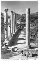 Chypre Salamis Famagusta - Cyprus