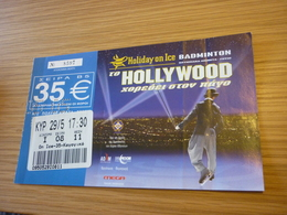 Holiday On Ice Skating Used Greece Greek Ticket - Concert Tickets