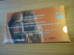 Love Music Concert For The Children Of Asia Used Greece Greek Ticket - Concert Tickets