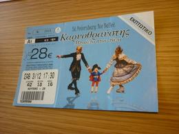 The Nutcracker St. Petersburg Ice Ballet Skating Used Greece Greek Ticket - Concert Tickets