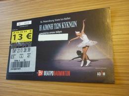 Swan Lake St. Petersburg Ice Ballet Skating Used Greece Greek Ticket - Concert Tickets