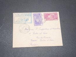 RÉUNION - Enveloppe De Saint Denis Pour La France En 194..par Avion , Affranchissement Plaisant - L 18094 - Réunion (1852-1975)