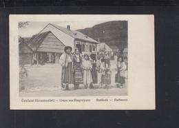 Romania Maramures PPC Poienile De Sub Munte Ruspolyana 1916 - Romania