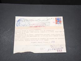 FRANCE - Rare Document Du FLN Pendant La Guerre D 'Algérie En 1960 - L 18113 - Postmark Collection (Covers)