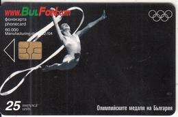 BULGARIA - Athens 2004 Olympics/Rythmic Gymnastics, Bulfon Telecard 25 Units, Tirage 60000, 02/04, Used - Bulgaria