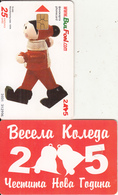 BULGARIA - Christmas 2004, Bulfon Telecard 25 Units, Chip GEM6, Tirage 40000, 10/04, Used - Bulgaria