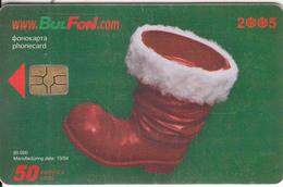 BULGARIA - Christmas 94, Bulfon Telecard 25 Units, Chip GEM6a, Tirage 20000, 10/04, Used - Bulgaria