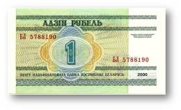 BELARUS - 1 Ruble - 2000 - P 21 - Unc. - Serie BL ( БЛ ) - Academy Of Sciences - Belarus