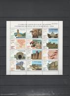 ESPAÑA-Minipliego 77 Patrimonio Mundial Humanidad   Sellos Nuevos Sin Fijasellos (según Foto) - Blocs & Hojas