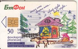 BULGARIA - Christmas 1997, Calendar 1998, Bulfon Telecard 50 Units, Chip GEM5, Tirage 90000, 10/97, Used - Bulgaria