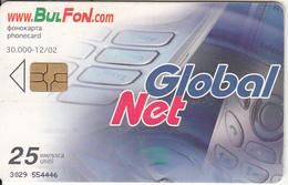 BULGARIA - Global Net, Zodiac, Bulfon Telecard 50 Units, Chip GEM6a, Tirage 30000, 12/02, Used - Bulgaria