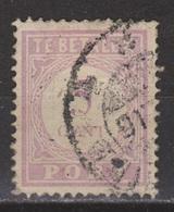 Suriname Port 21 Used ; Port, Due, Timbre-taxe, Postmarke, Sellos De Correos 1913 - Suriname