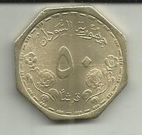 50 Ghirsh 1987 Sudão - Soudan