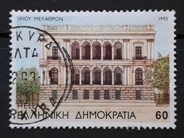 GRECIA 1993 Buildings In Athens. USADO - USED. - Grecia