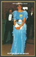 NIGER 1997 PRINCESS DIANA ROYALTY ANNIVERSARY M/SHEET MNH - Niger (1960-...)