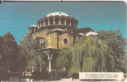 BULGARIA(chip) - St.Nedelja Church, Mobika Telecard 100 Units, Tirage 40000, 05/99, Used - Bulgaria