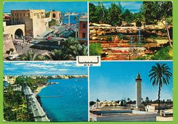 LIBYA Multiview 1974 - Libye