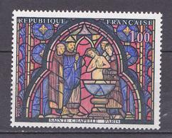 N° 1492 Vitrail D La Sainte Chapelle: Le Baptème De Judas: Un Timbre Neuf Sans Charnière - Unused Stamps
