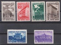 Russia USSR 1950, Michel 1494-1499, **, MNH OG, 1498 DENT!! - 1923-1991 URSS