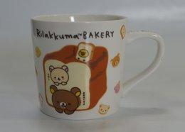 Rilakkuma : Small Mug - Cups