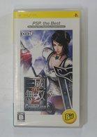 PSP Japanese : Shin Sangoku Musou: 2nd Evolution (PSP The Best) ULJM-08020 - Sony PlayStation