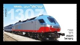 Israel 2018 Mih. A127 Trains In Israel. Diesel Locomotives MNH ** - Automatenmarken (Frama)