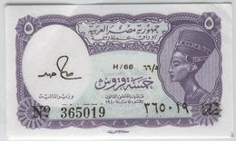 EGYPT 182j 1971 5 Piastres UNC - Egypt