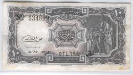 EGYPT 184b 1971 10 Piastres Used VG-VF - Egypt