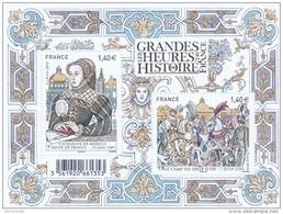 FRANCE 2016 BLOC NEUF LES GRANDES HEURES DE L HISTOIRE F5067 - F 5067 -                                           TDA211 - Blocs & Feuillets