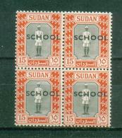 SUDAN / SCHOOL ISSUE / POLICEMAN / MNH / VF  . - Soudan (1954-...)