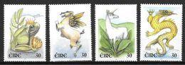 Irlande 2000  N°1216/1219 Année Du Dragon, Timbres De Souhaits - Ongebruikt