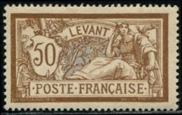 Lot N°5418e Colonies Françaises Levant N°25 Neuf * B - Nuovi