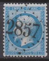 GC  2857   PIERREPONT   (  55  -  MOSELLE  ) - Marcophilie (Timbres Détachés)