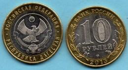 RUSSIE / RUSSIA  10 Roubles 2013  Bimétal  DAGESTAN - Russie
