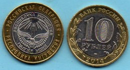 RUSSIE / RUSSIA  10 Roubles 2014  Bimétal  INGUSHETIA - Russie