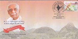 India  2018  Geological Society Of India  Science Institute  Special Cover  #  12242  D Inde Indien - Geology