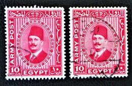 FRANCHISE MILITAIRE 1939 - OBLITERES - YT 4 - Egypt