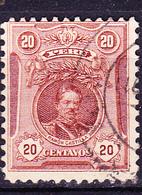 Peru - Ramon Castilla (MiNr: 141) 1909 - Gest Used Obl - Peru