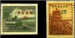 China 1949 PeiKing Scenery Silver Dollar Stamps T3 Bronze Ox Buddhist Post - Post
