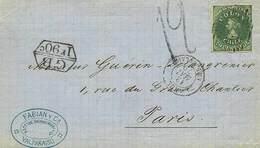 B Cile - 2 Lettere: 1 Del 1870 Da Valparaiso A Parigi Con C.20 + 1 Del 1856 Da Santiago A Valparaiso Con C.5, P.V. - Bol - Stamps