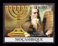 Mozambique Holy Moses Jerusalem Israel 1638 Menora 1v Stamp MNH Michel:5097 - Non Classificati