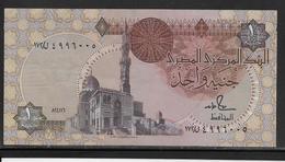 Egypte - 1 Pound - Pick N°50 D  - SUP - Egypte