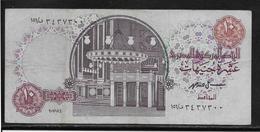 Egypte - 10 Pounds - Pick N°51 - TTB - Egypt