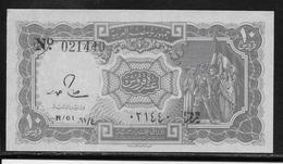 Egypte - 10 Piastres - Pick N°184a - NEUF - Egipto
