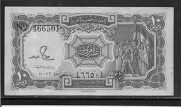 Egypte - 10 Piastres - Pick N°184a - SPL - Egypte