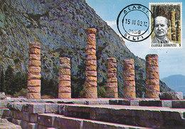 D34120 CARTE MAXIMUM CARD 1982 GREECE - DELPHI APOLLO TEMPLE CP ORIGINAL - Maximum Cards & Covers