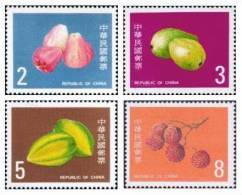 1985 Taiwan Fruit Stamps Bell Apple Guava Carambola Litchi Flora - Agriculture