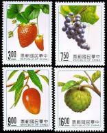 1991 Taiwan Fruit Stamps Strawberry Grape Mango Sugar Apple - Agriculture